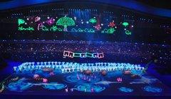 Olympic Games closing ceremony broadcast