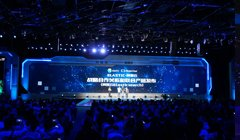 The Computing conference 2017 Alibaba